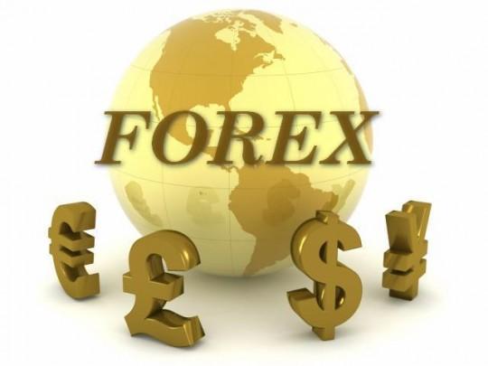 Форекс – валютный рынок