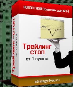 sov1_1-252x300