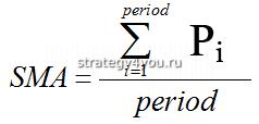 Formula sma