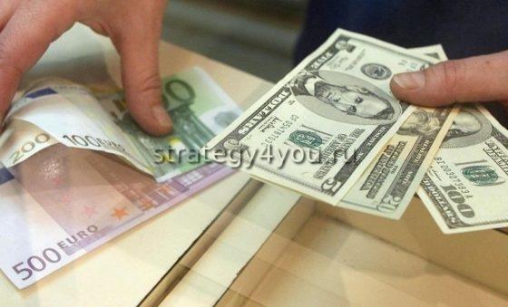 разница валют