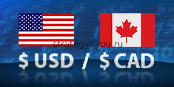 валютная пара доллар канадский американский