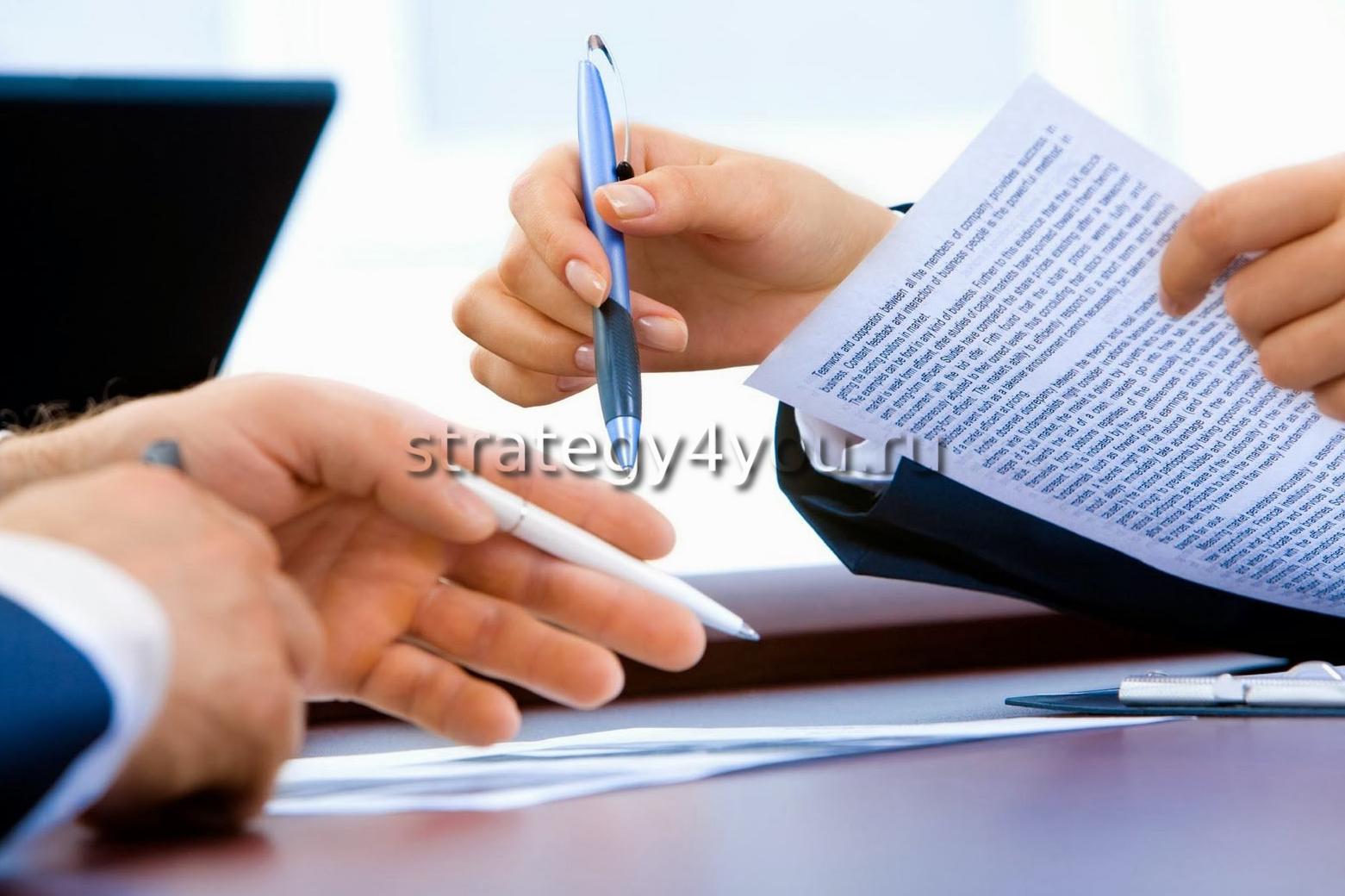 договор на оказание брокерских услуг
