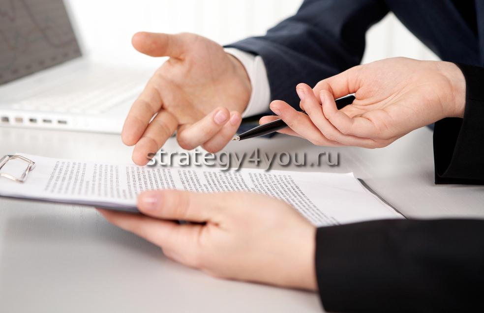 брокерское соглашение