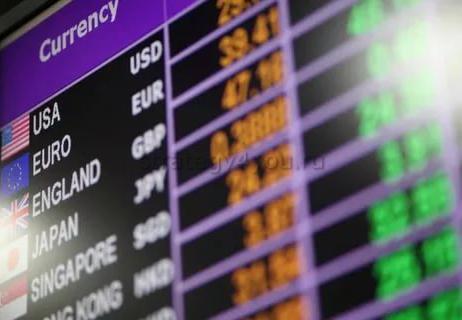 какая валюта торгуется на бирже