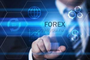 преимущества торговли на валютном рынке