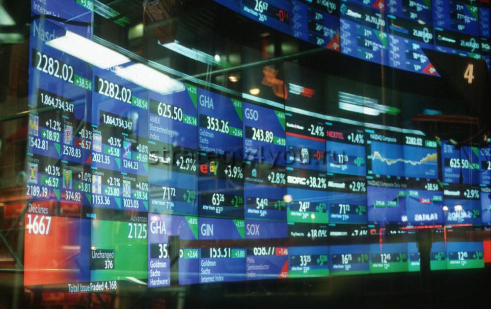 торговля биржевыми товарами на рынке