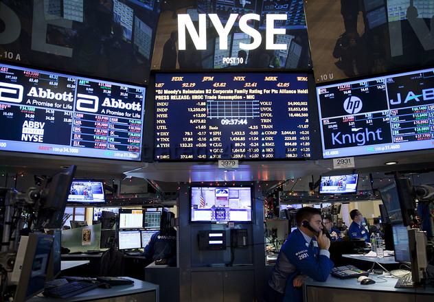 торговля на бирже nuse