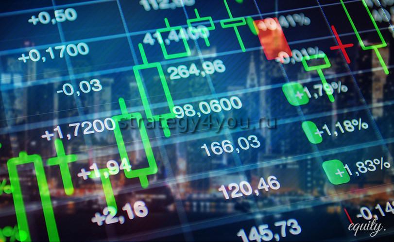 торговля по биржевому стакану