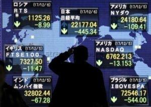 фондовые биржи азии