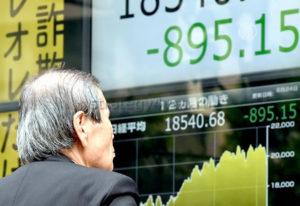 фондовые биржи токие и шанхая
