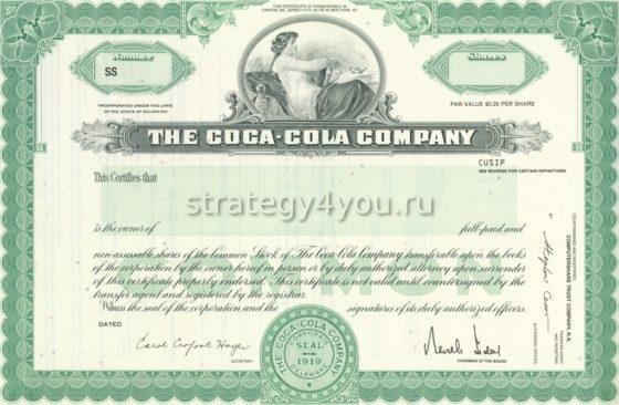 акции компании кока-кола