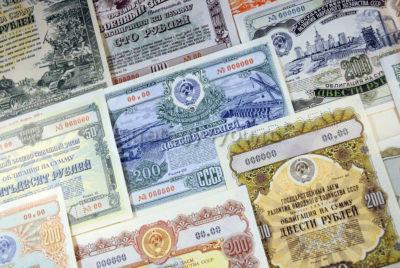 виды государственных ценных бумаг