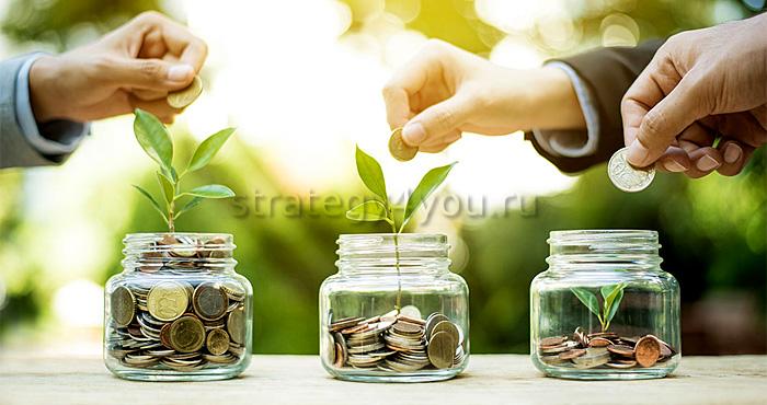 Что такое депозит и в чем его особенности