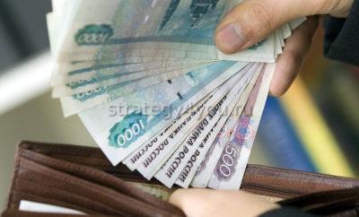 выголы вкладов в рублях