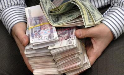в какой банк вкладывать деньги