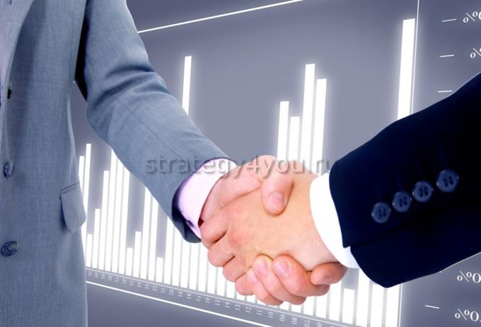 Договор доверительного управления ценными бумагами и средствами инвестирования в ценные бумаги
