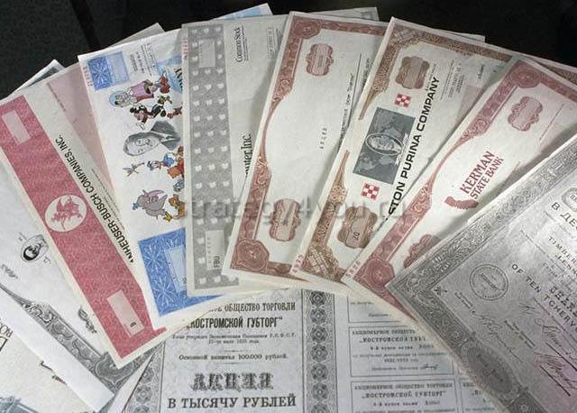 Можно ли доверять хоум кредит банку