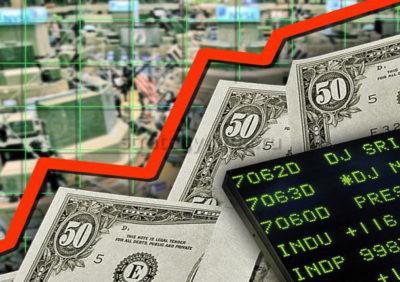 как вложить деньги в ценные бумаги выгодно
