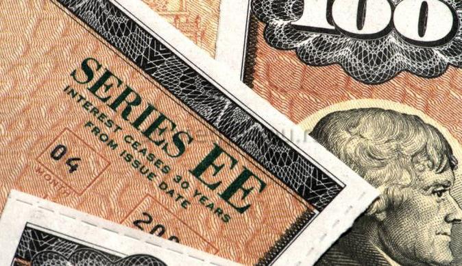 Облигации федерального займа плюсы и минусы