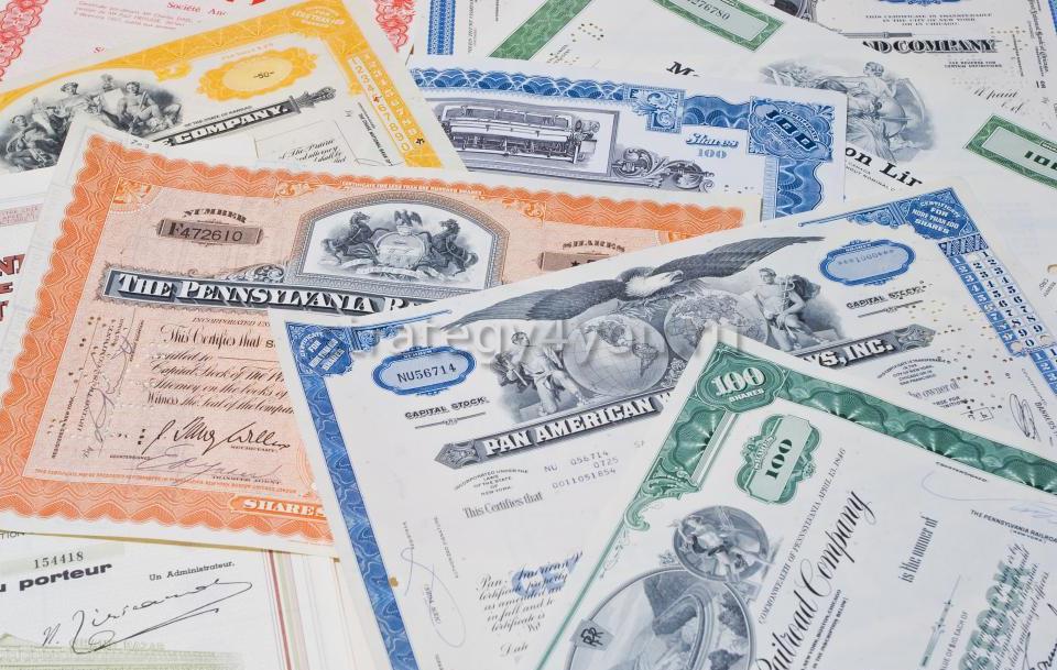 Эмиссионная долговая ценная бумага это