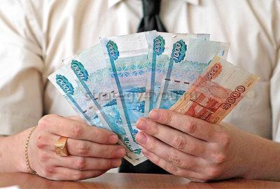 прибыль от облигаций