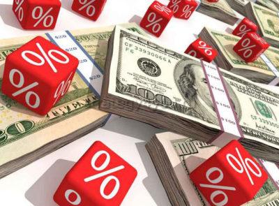 проценты от вкладов в доллары