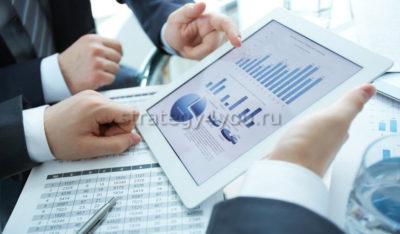 регулирование рынка ценных бумаг в российской федерации