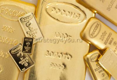 стоит ли вкладывать в золото