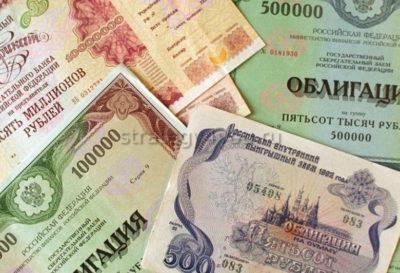 суть эмиссии государственных ценных бумаг