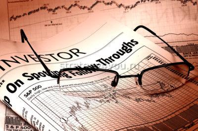 цели дополнительной эмиссии акций