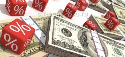 вклады-в-банке-под-проценты-min