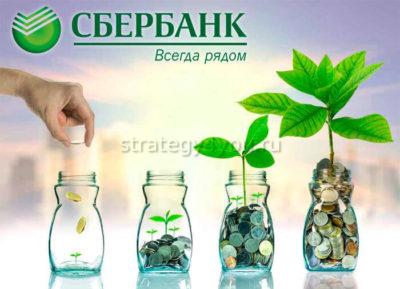 в каких банках делать выгодные вклады