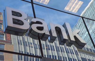 в каком банке открыть валютный вклад