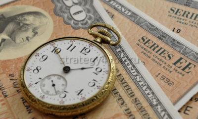 получение дохода от облигации