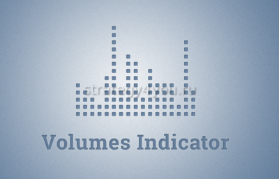 что такое volumes indicator