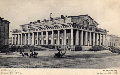 Санкт-Петербургская биржа (SPB)