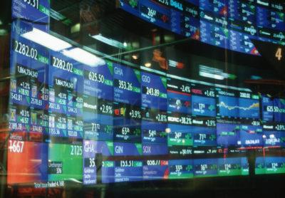 время работы биржи ммвб