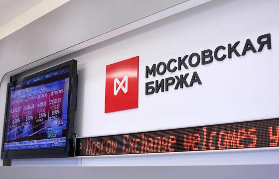 время работы московской биржи