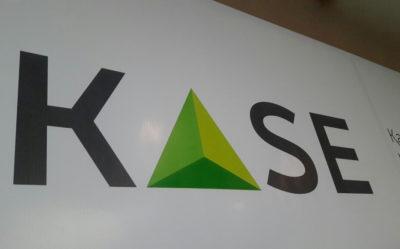 казахская фондовая биржа