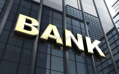 какие бывают договора в банке