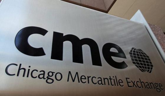 как торговать на чикагской товарной бирже