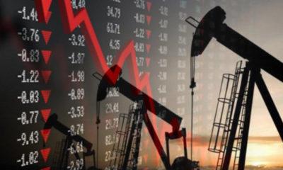 как торгуются фьючерсы на нефть