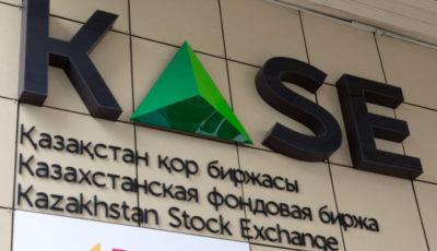 касе фондовая биржа торги