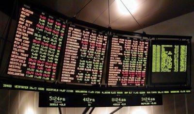 листинг на бирже