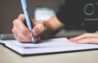подписание договора банковского вклада