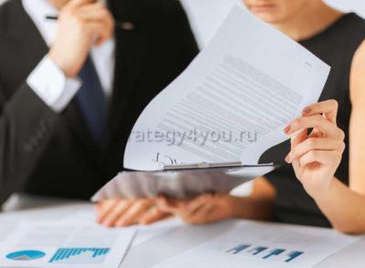 рассмотрение договора банковского вклада