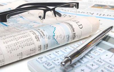 рассмотрение разных типов ценных бумаг