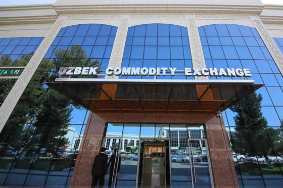 узбекская республиканская товарно-сырьевая биржа