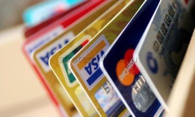 эмиссия банковских карт