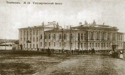 В России первый банк